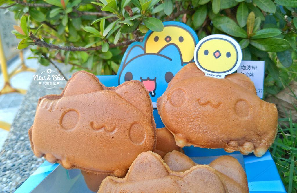 咖波屋 咖波燒 貓貓蟲 台中咖啡 模範街24