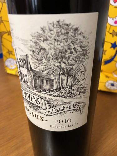 同期会のプレゼントは娘の生まれ年のビンテージのワイン