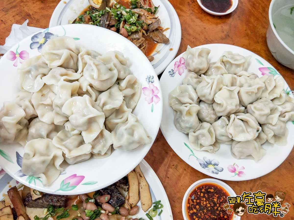 老楊牛肉麵(大寮美食)-7