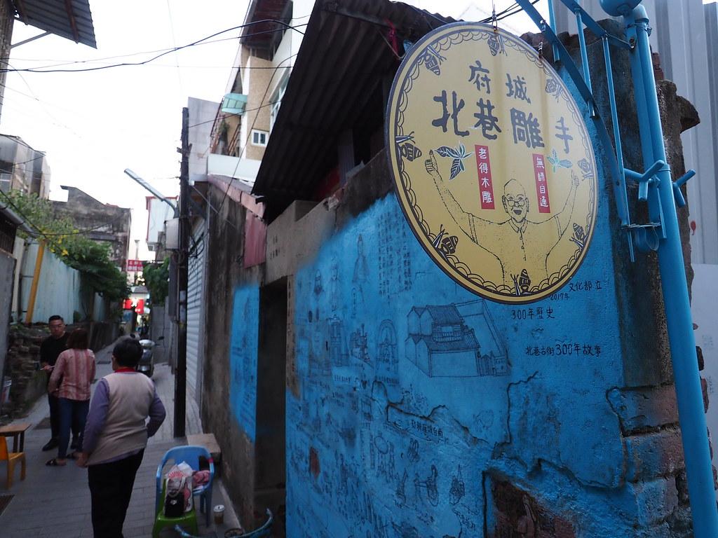 中西區北巷雕手 (2)