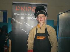 Дніпро М