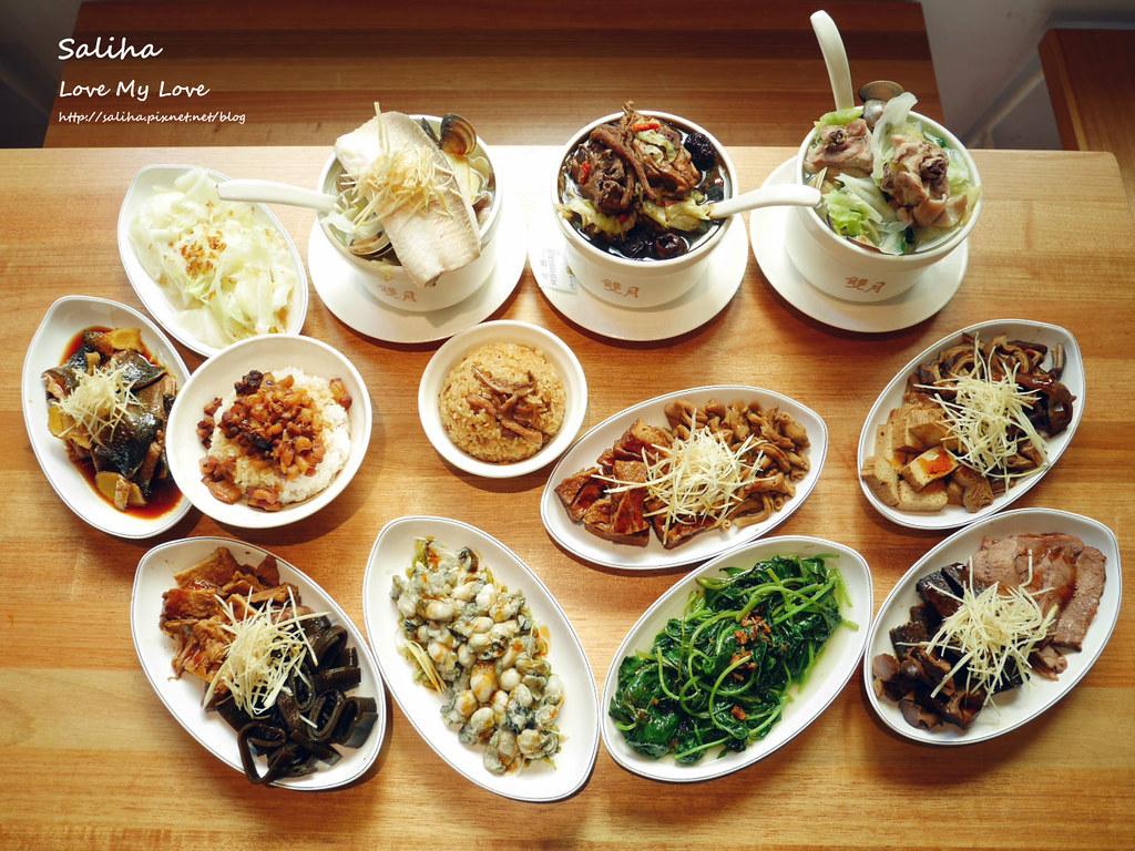新北中和連城路平價好吃餐廳美食推薦雙月食品社雞湯小吃滷味 (20)