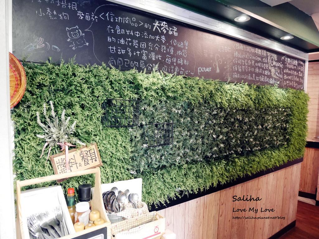 台北行天宮站附近餐廳美食咖啡館早午餐推薦遇見美好下午茶蛋糕 (10)