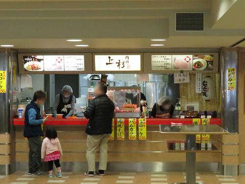 福島競馬場のグルメ肉の上杉