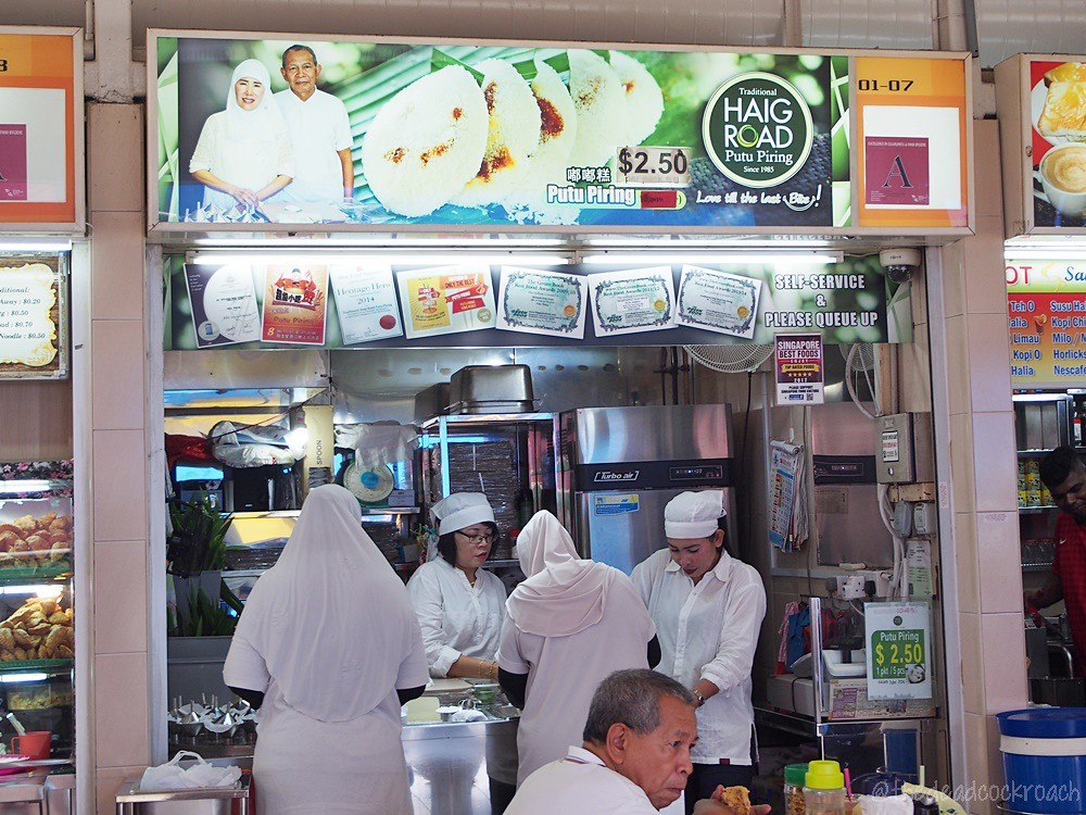 food, food review, haig road market & food centre, halal, halal food, malay, malay food, muslim food, putu piring, review, singapore, traditional haig road putu piring, tutu kueh