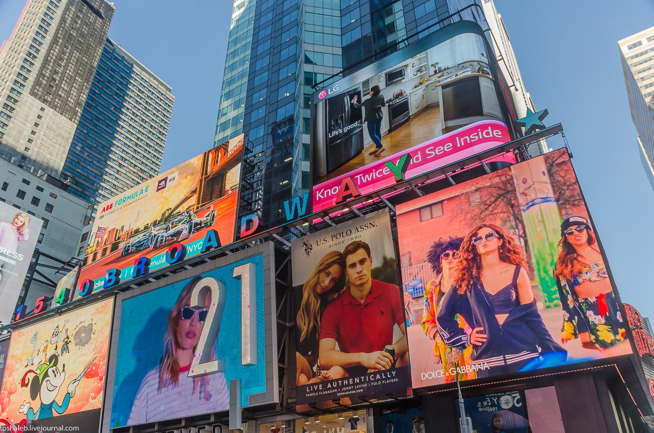 Нью-Йорк_Central Park_Times Square-55