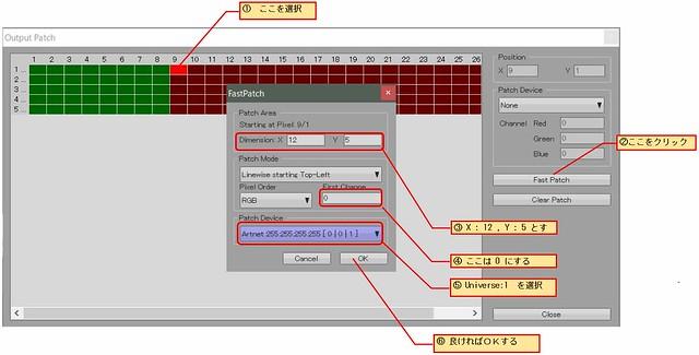 M5Stack2_ESP32_neopixel17