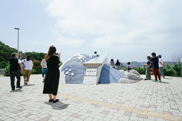 角島大橋紀念碑