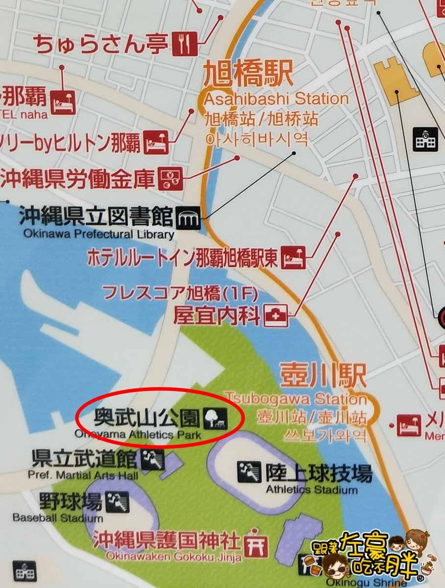 沖繩景點 奧武山公園(兒童樂園公園)-5
