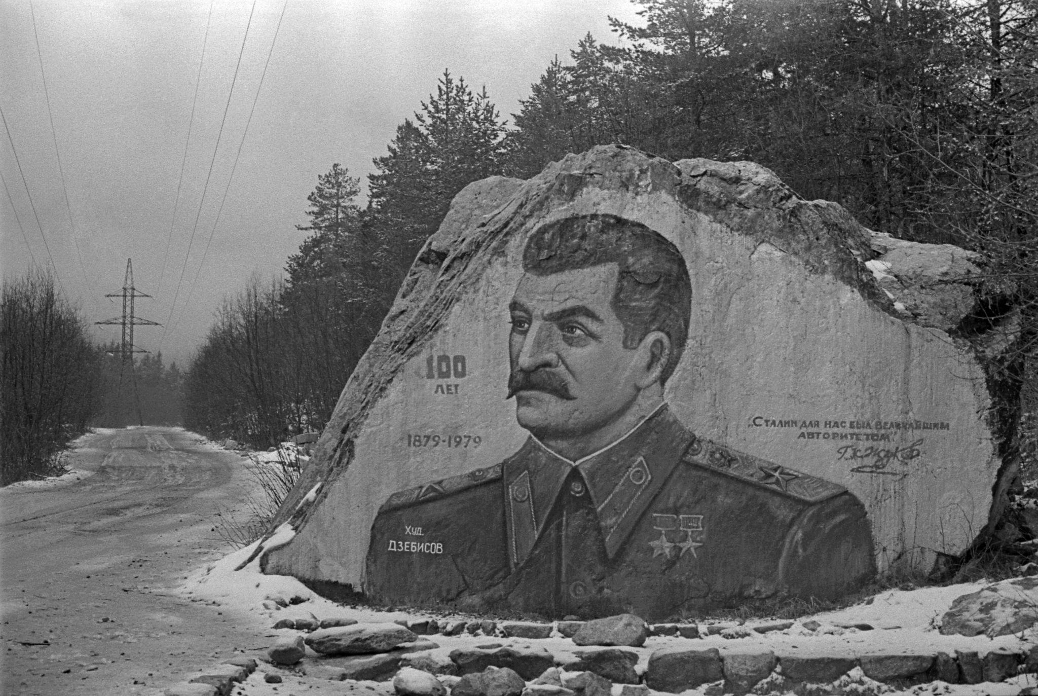 1980-е. Осетия. По горной дороге в Цей