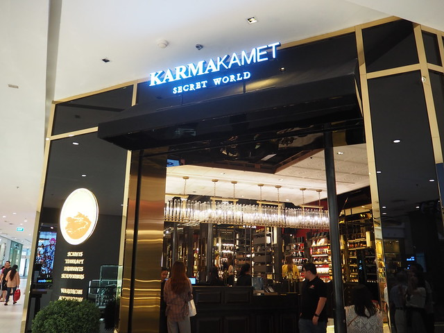 P1020724 KARMAKAMET(カルマカメット) バンコク タイ土産 アロマ ひめごと
