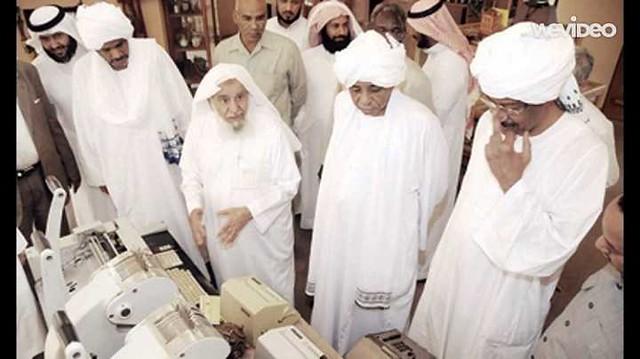 3544 Sulaiman Al Rajhi, A Saudi who donated $16 billion in Charity – SR 60,000 million 02