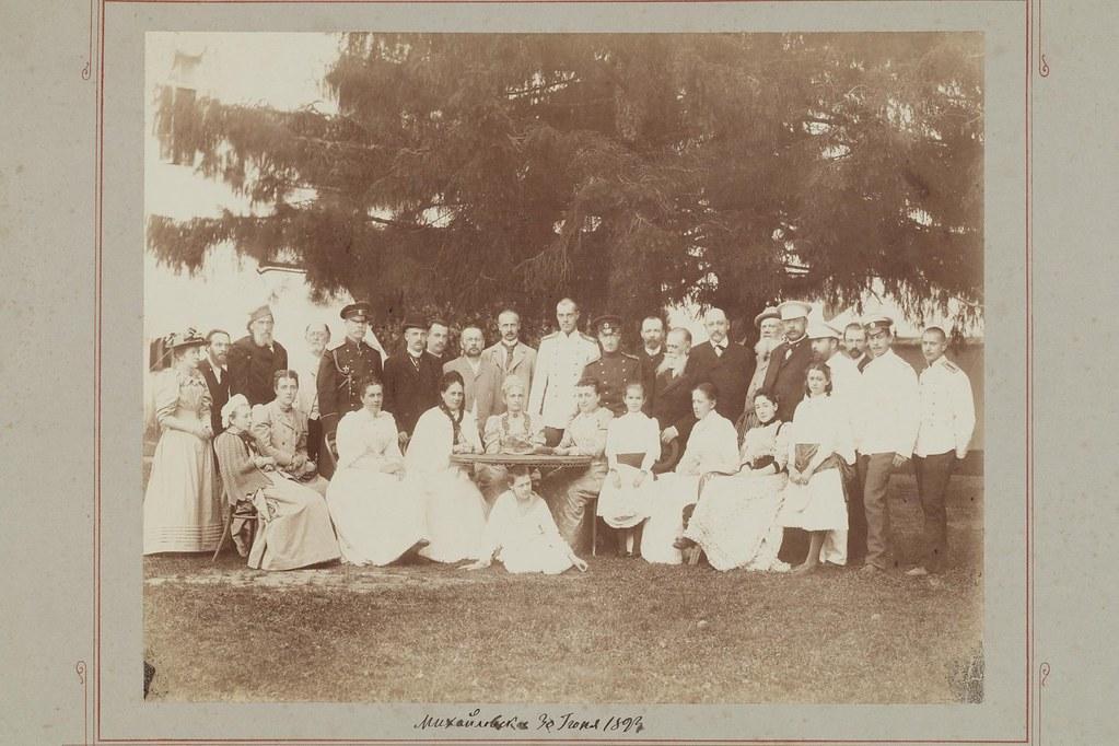 1893. Михайловское. Групповой портрет семьи графа С.Д. Шереметева.  30 июня