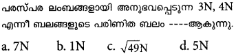 Plus One Physics Model Question Papers Paper 4 5