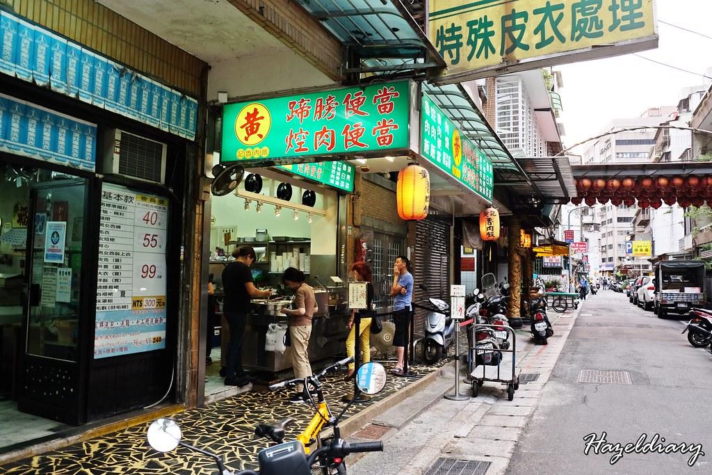 Huang Ji Braised Pork Rice-Taipei