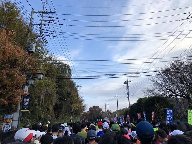 所沢シティマラソン スタート