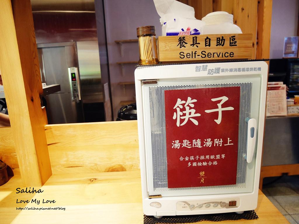 新北中和連城路平價好吃餐廳美食推薦雙月食品社雞湯小吃滷味 (4)
