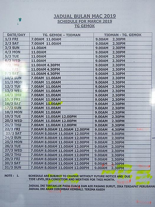 "<img src=""ferry-schedule-tanjung-gemok-tioman-island-malaysia.jpg"" alt="" Ferry Schedule Tanjung Gemok to Tioman, Tioman Island, Malaysia"" />"