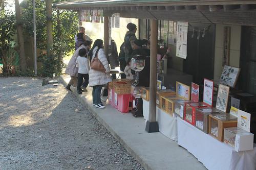 shimotsukehoshinomiya-gosyuin001