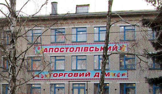 06-5c5af65a4f7da-mr_margantsa_i_deputat_oblsoveta_dali_protivopoloz