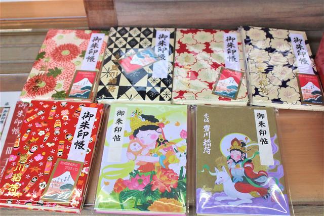 toyokawainari-tokyo-gosyuin011