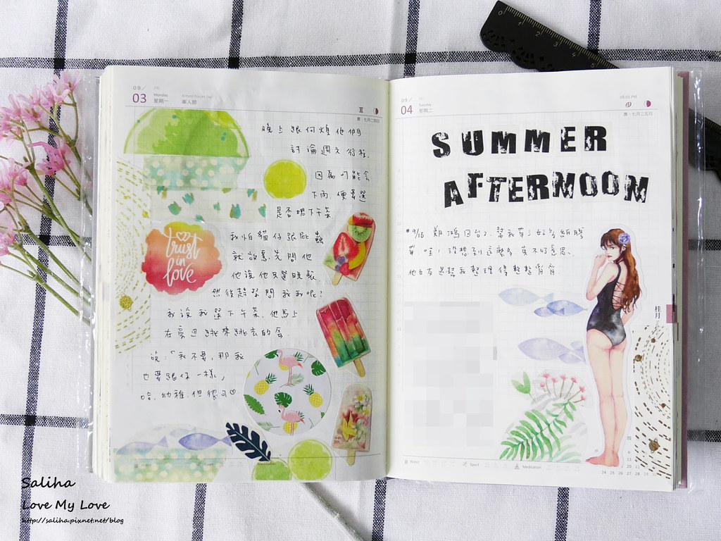 手帳日記裝飾分享紙膠帶設計水彩遊記 (14)