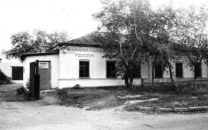 Славгород, улица Карла Маркса № 105.