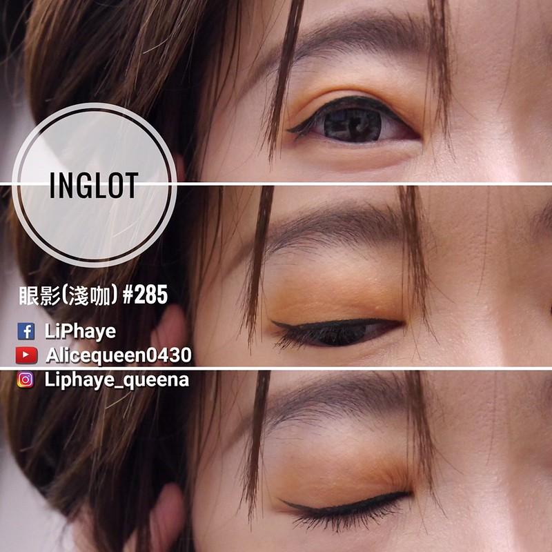 20181219 Inglot_#285 mix