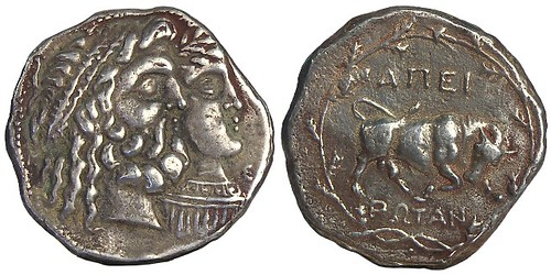 Sadigh Gallery's Ancient Greek Illyrian Silver  Epeirote Republic Tetradrachm Coin