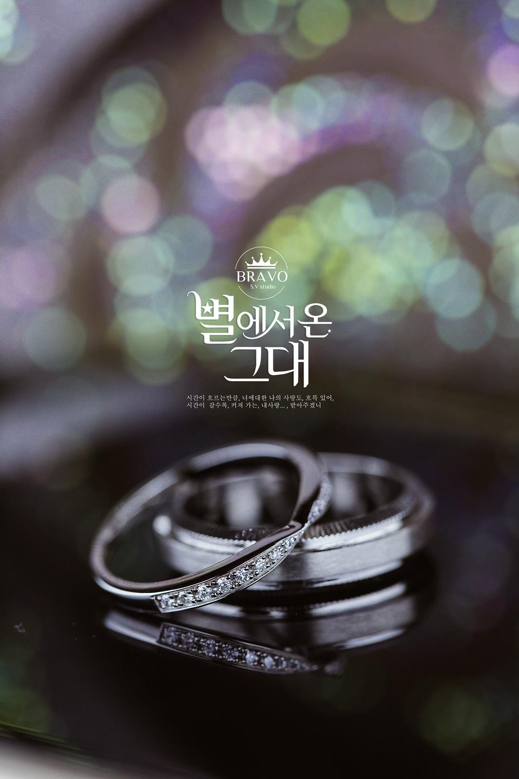 wedding20181110_0007