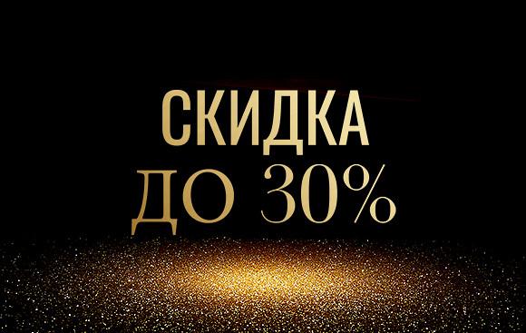580x367-287073600-JJ-LF-BF-Trade-Russia-4