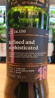 SMWS 24.130 - Refined and sophisticated