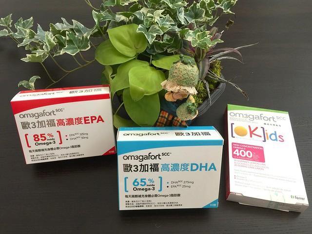 (體驗)搞定全家大小的魚油【歐3加福】- [OK]ids兒童魚油軟糖+高濃度DHA膠囊+高濃度EPA膠囊