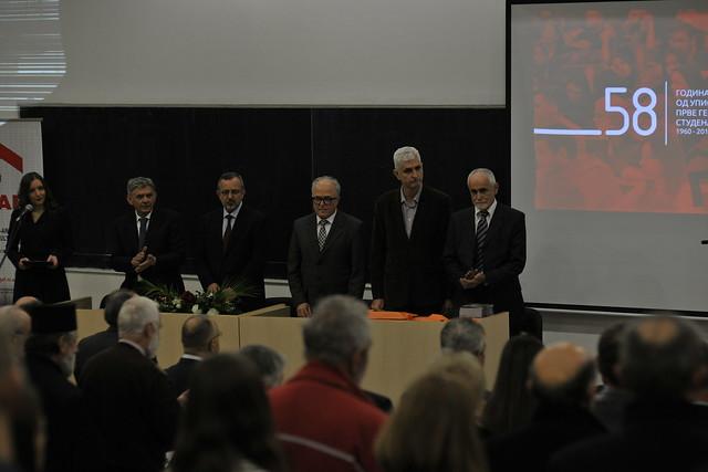 58. godina Gradjevinsko-arhitektonskog fakulteta