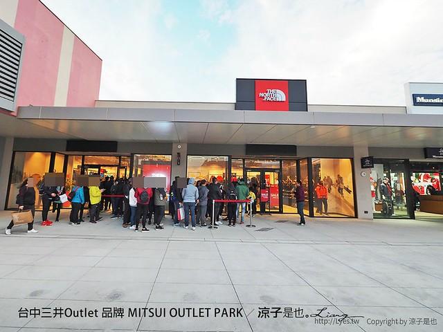 台中三井Outlet 品牌 MITSUI OUTLET PARK 31