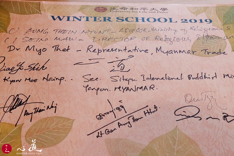 20190110 緬甸仰光生命和平大學冬季實驗學校開幕式