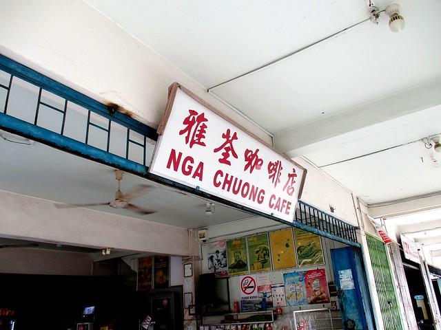 Nga Chuong Cafe
