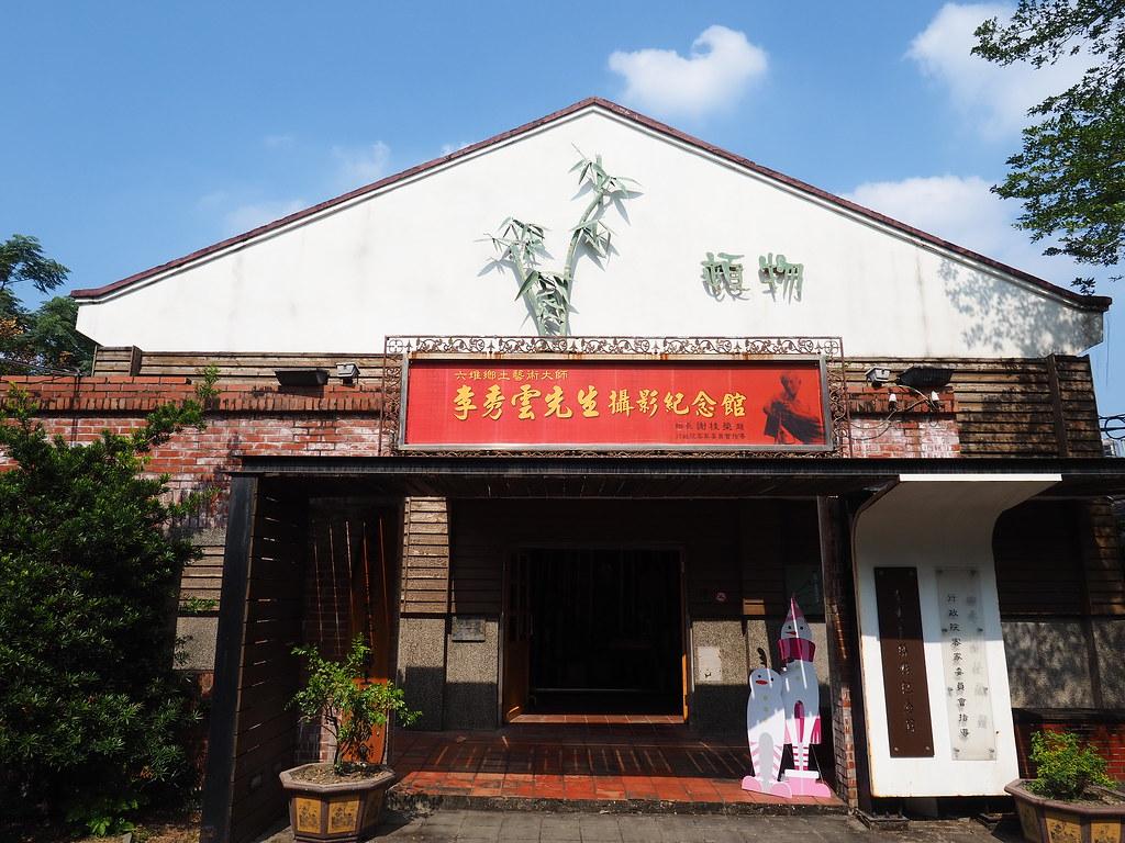 竹田驛站 (8)