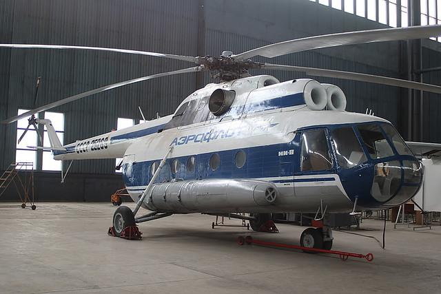 CCCP-25269