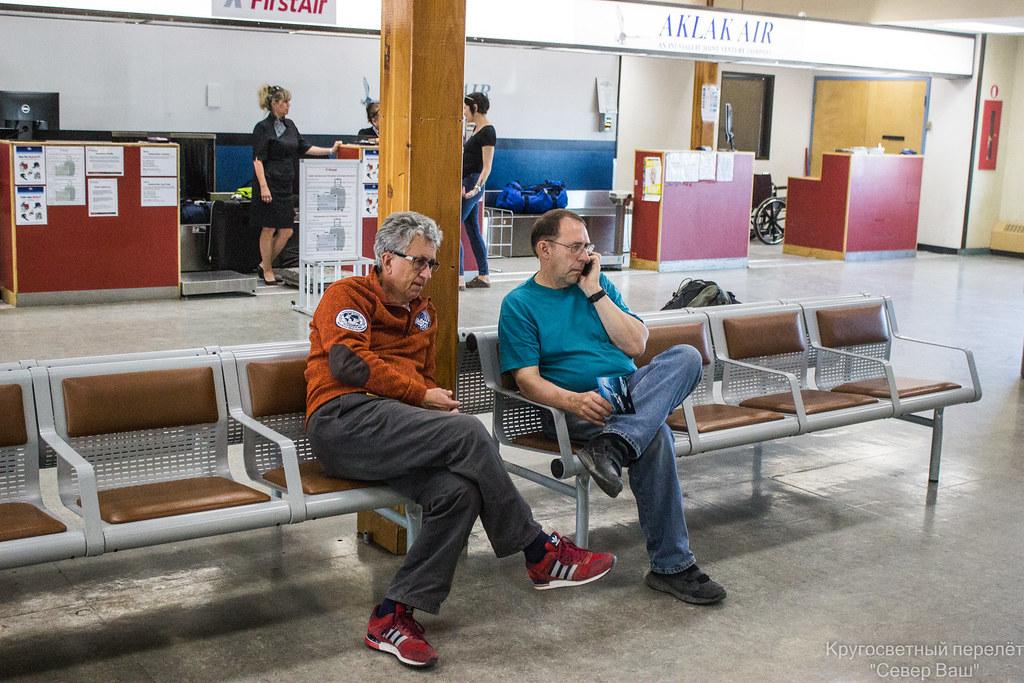 Олег Юрьевич и Том
