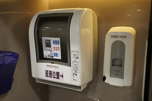 笨蛋!重點不在裝潢!3個地方辨別台灣頂級牙醫診所