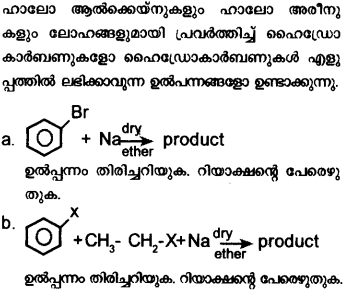 Plus Two Chemistry Model Question Papers Paper 2 18