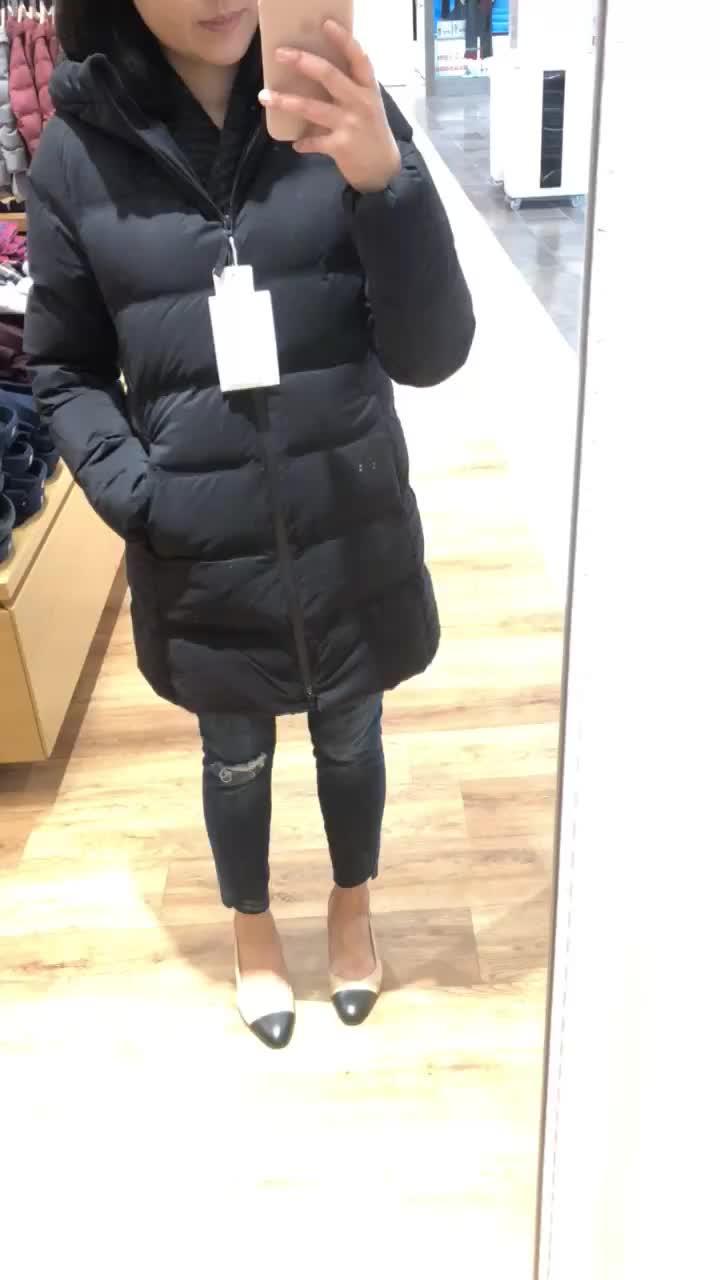 Uniqlo Seamless Down Short Coat in black, size XS