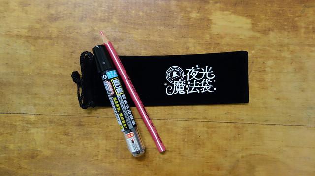 放多枝筆也沒問題@王宏哲《教養的真相》,親子天下出版