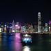 star ferry-hong kong