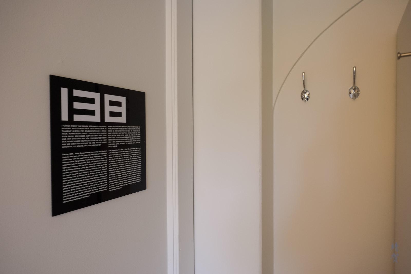 Room hangers