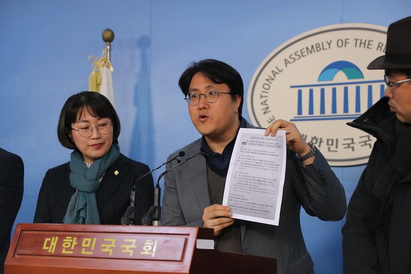 20181212_KT통신불통피해배상촉구국회기자회견 (1)