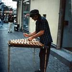 1994 Копенгаген