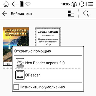 neo-reader