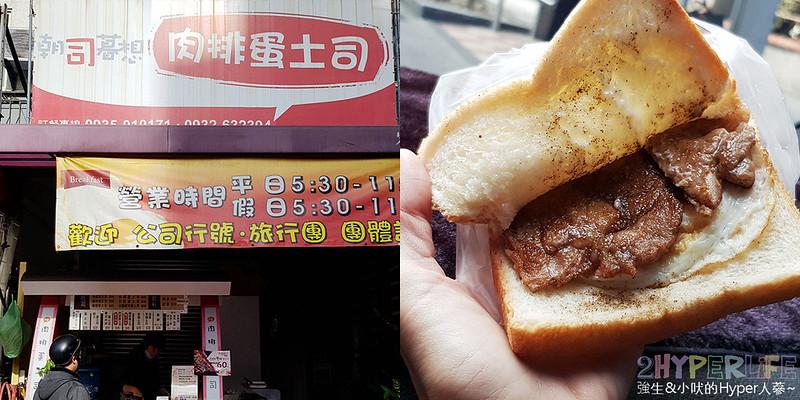 朝司暮想-台中陳平店 (1)